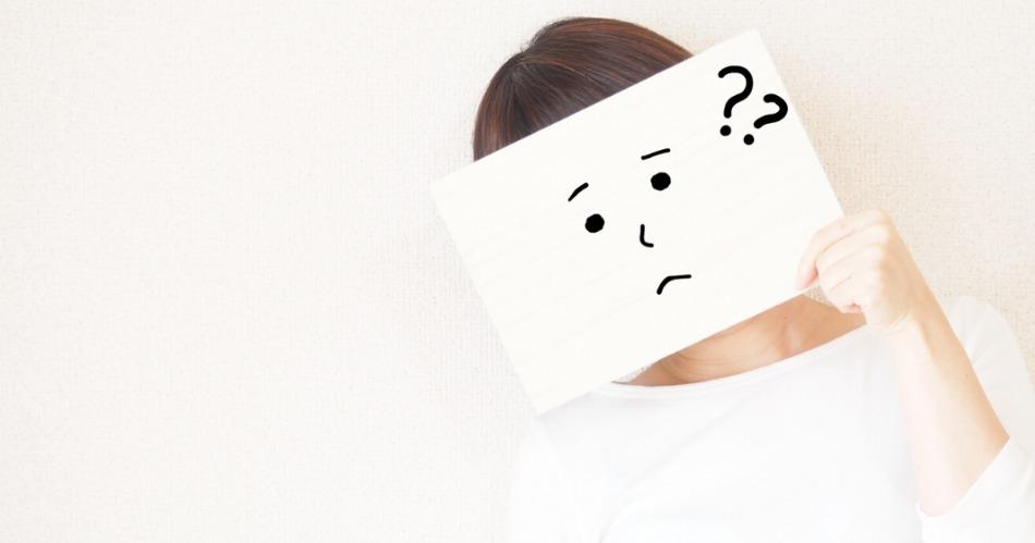 クラミジアの症状【放置は危険!知らぬ間に感染してるかも!?】
