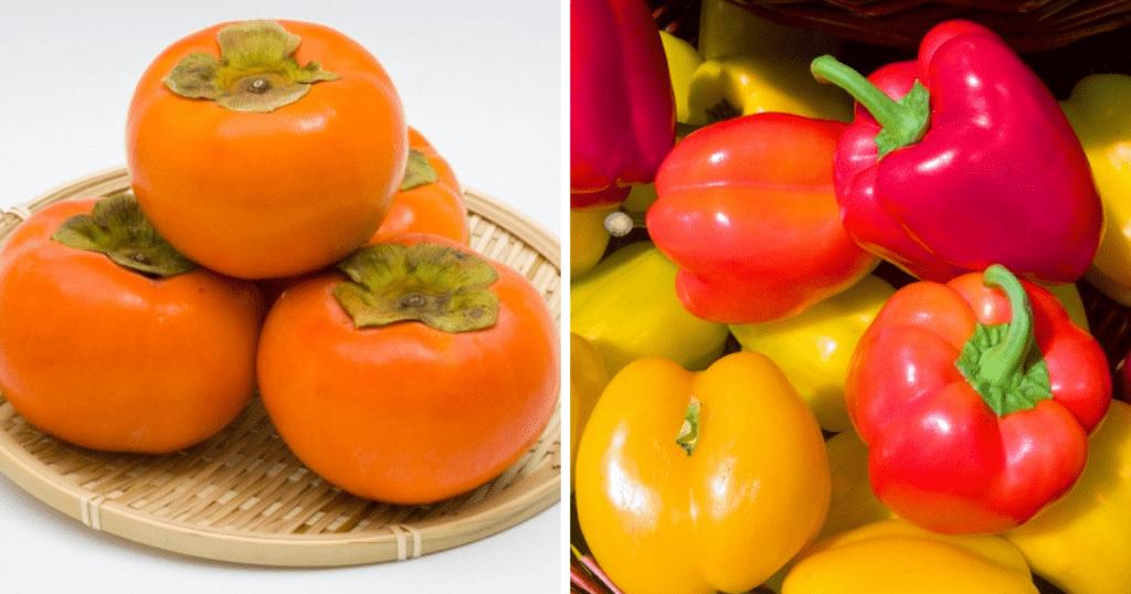柿や赤ピーマン